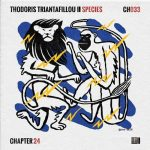 Thodoris Triantafillou – Species [AIFF – MEGA]