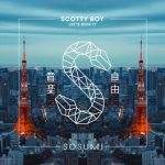 Scotty Boy – Let's Kick It