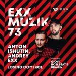 Anton Ishutin, Andrey Exx – Losing Control (Remixes)