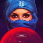 Fatia – Red Moon