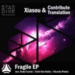 Contribute Translation – Xiasou – Fragile