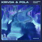 Pola, KRIVDA – Polynesia/indeed